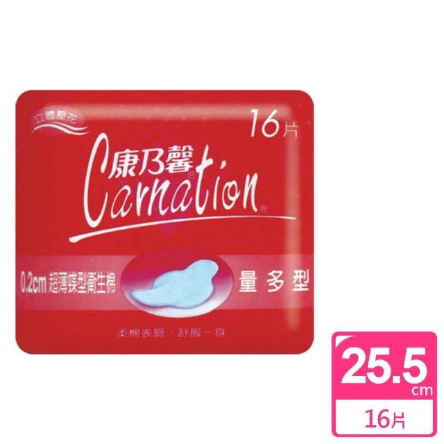 【康乃馨】超薄蝶型衛生棉量多型16片(16片-包)