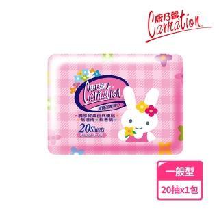 【康乃馨】寶寶潔膚濕巾外出包20片(兔子;20片/包)