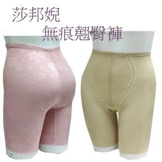 【莎邦婗內衣】無痕翹臀褲 3件組(0911)