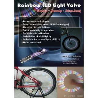 ~Osun~精鑽高亮度彩虹LED 腳踏車吹嘴 專利產品 製^(CE~136^)
