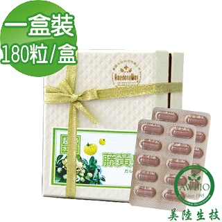 【美陸生技AWBIO】超級藤黃果萃取(180粒/盒)