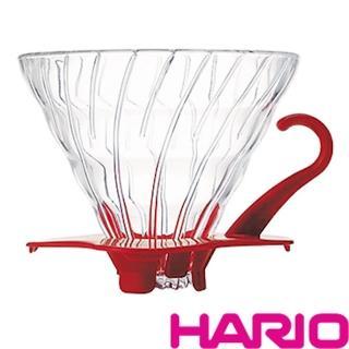【HARIO】V60紅色02玻璃濾杯(VDG-02R)
