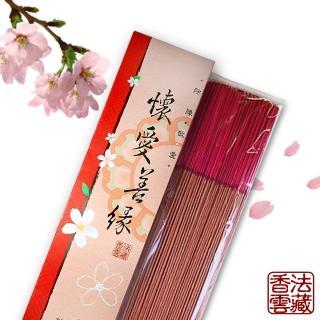 【法藏香雲】懷愛善緣開運薰香(尺3立香)