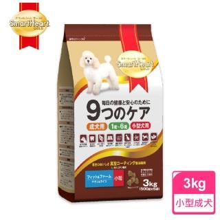 【SMARTHEART GOLD】慧心機能犬糧 - 標準體重控制健康配方 小粒(3KG)