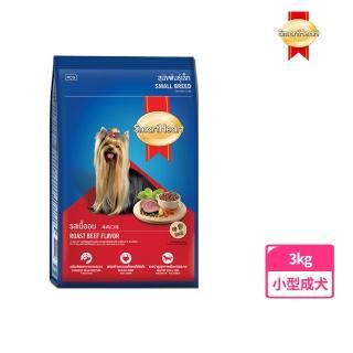 【SMARTHEART】慧心犬糧 - 牛肉口味小型犬配方(3KG)