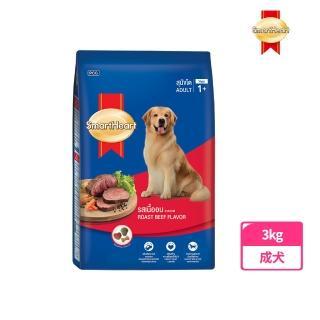 【SMARTHEART】慧心犬糧 - 牛肉口味成犬配方(3KG)