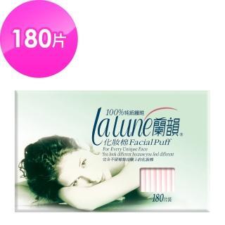 【蘭韻】紙纖化妝棉180片裝(180片/盒)