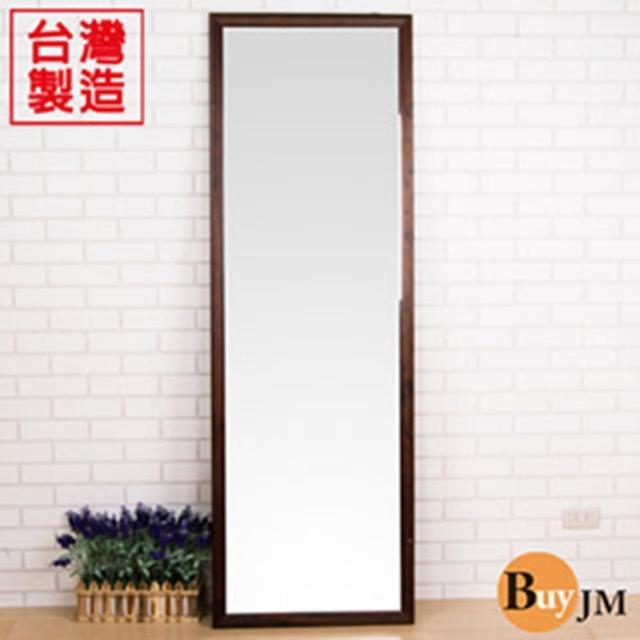 《BuyJM》歐風實木大壁鏡-180-60公分