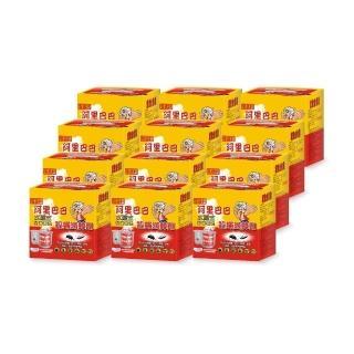 【阿里巴巴水蒸式】水蒸式殺蹣滅蟑劑30g(12入/箱)