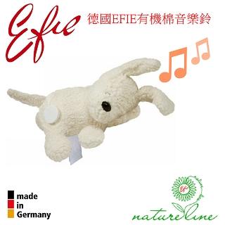 【德國 EFIE 音樂玩偶】音樂鈴玩偶 - 小狗(德國製/可水洗/附魔鬼氈)