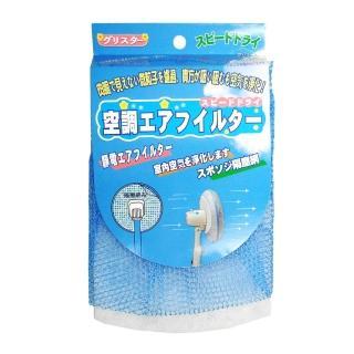 【臺灣製】電風扇靜電防塵過濾網-16-18吋-6入組