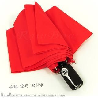 【RainBow】Teflon!RB精品自動傘-防風晴雨傘(紅)