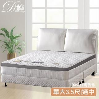 【睡夢精靈】薔薇之戀透氣三線獨立筒床墊(單人加大)
