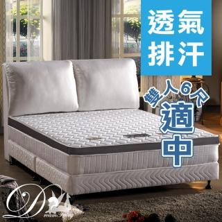 【睡夢精靈】薔薇之戀透氣三線獨立筒床墊(雙人加大)