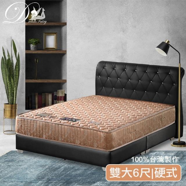 【睡夢精靈】大地系 大理石白金級護背硬式彈簧床墊(雙人加大)