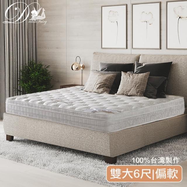 【睡夢精靈】花語系 向日葵貼身型三線獨立筒床墊(雙人加大6尺)
