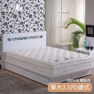 【睡夢精靈】大地系 白水晶鑽石級護背硬式彈簧床墊(單人加大)