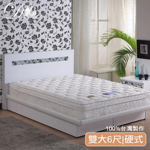 【睡夢精靈】大地系 白水晶鑽石級護背硬式彈簧床墊(雙人加大)