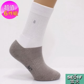 【雪夫除臭襪】MIT奈米技術-氣墊後底-長筒運動襪6件組(贈送高透氣除臭鞋墊1雙)