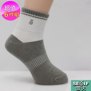 【雪夫除臭襪】MIT奈米技術-兒童短襪6件組(贈送高透氣除臭鞋墊1雙)