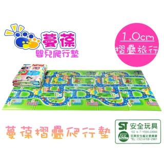 【蔓葆嬰兒爬行墊】1cm厚城市圖款摺疊遊戲墊(200*150*1.0cm)