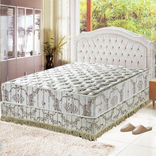 【睡芝寶】智慧涼感-防蹣抗菌護邊獨立筒床墊(雙人加大6尺)