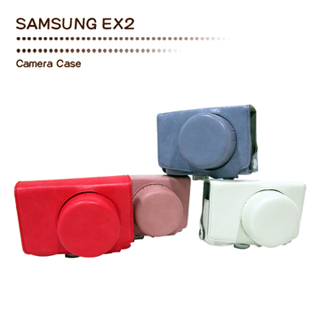 【Wiston】手工皮套 For Samsung EX2 瘋馬型(兩件式)