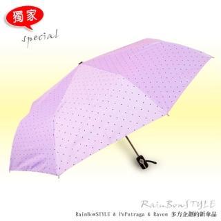 【RainBow】加大款!水玉點點-抗UV自動傘_晴雨傘(宇宙黑)