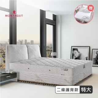 【法國-MONTAGUT】二線護背式獨立筒床墊M01-雙人特大7尺