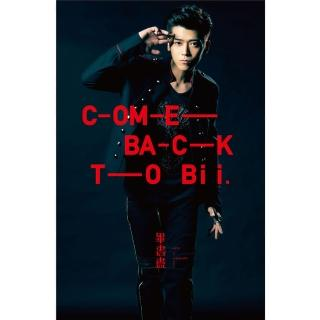 【福茂唱片】畢書盡 Bii/COME BACK TO Bii(1CD)