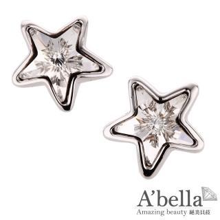 【A'bella浪漫晶飾】簡約星星水晶耳環-銀