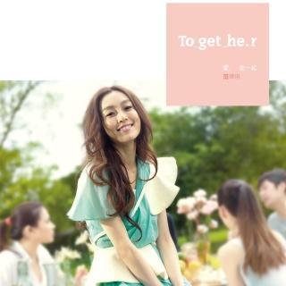 【福茂唱片】范瑋琪/愛 在一起Together(1CD)