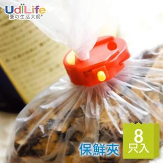 【UdiLife】密封保鮮夾-8入×6組