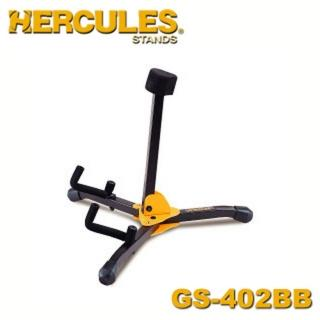 【Hercules海克力斯】迷你電吉他/貝斯架附袋 公司貨(GS402BB)
