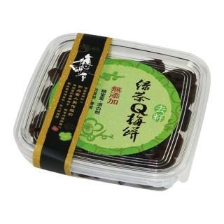 【梅問屋】去籽日式綠茶Q梅餅(盒裝)