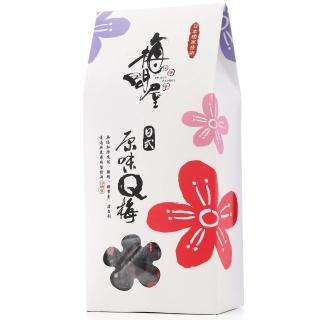 【梅問屋】日式原味Q梅(紙盒裝)