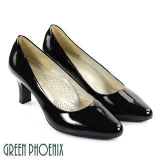 【GREEN PHOENIX 女鞋】粉領時尚鏡面素面高跟鞋(黑亮色)