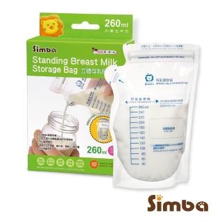 【小獅王辛巴】立體母乳保鮮袋(260ml)