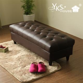 【YKSHOUSE】O-BY多色長方腳椅(五色可選)