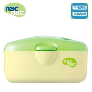 【nac nac】嬰兒濕紙巾加熱器(UD-0101)