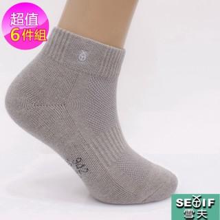 【雪夫除臭襪】MIT奈米技術-運動短襪6件組(舒適氣墊厚底)