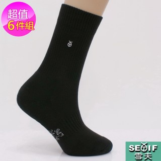 【雪夫除臭襪】MIT奈米技術運動長襪6件組(舒適氣墊厚底)