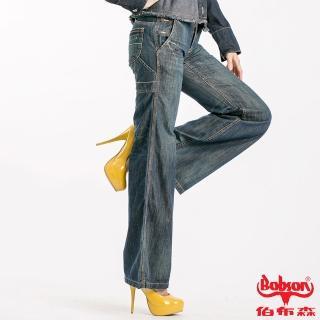 【BOBSON】女款寬潮作牛仔吊帶褲(藍53)