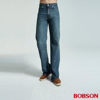 【BOBSON】男款小尻革命大直筒牛仔褲(藍53)