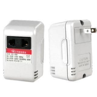110V變220V 電源昇壓器-2入(YC-103)