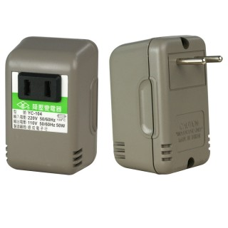220V變110V 電源降壓器-2入(YC-104)