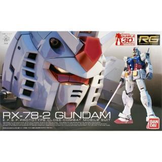 【BANDAI】GUNDAM鋼彈/RG 1/144 RX-78-2 鋼彈 01(30週年紀念版)