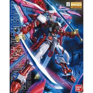 【BANDAI】鋼彈SEED/MG 1/100 MBF-P02KAI/紅色異端鋼彈