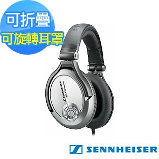 【SENNHEISER】PXC450 頂級抗噪耳罩式耳機