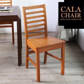 【GARY】梅麗娜日式極簡單椅/餐椅/休閒椅(柚木色)